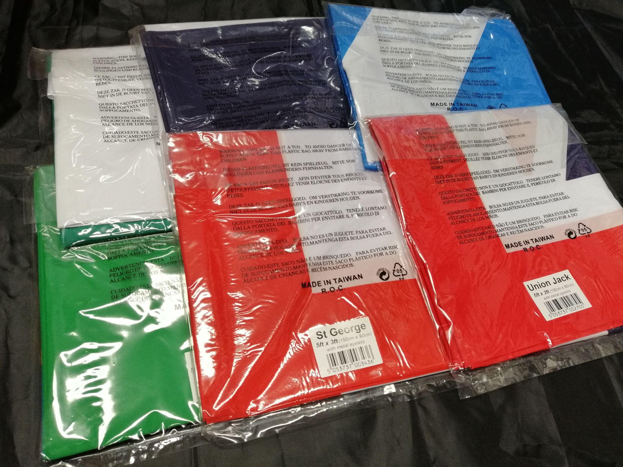 OKTOBERFEST 5ft X 3ft Flag 75denier with eyelets suitable for Flagpoles